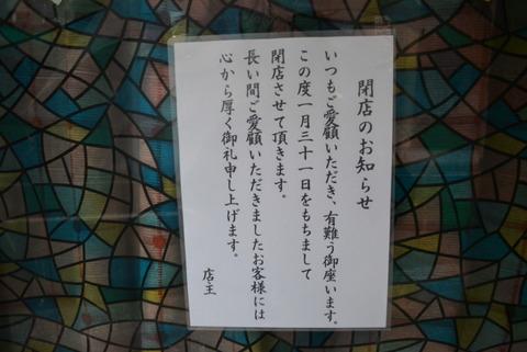 DSC_3036