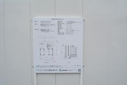 DSC_3081
