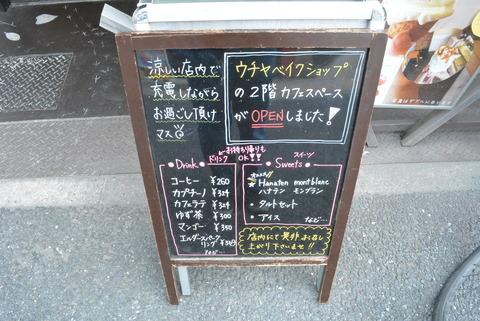 DSC_0846