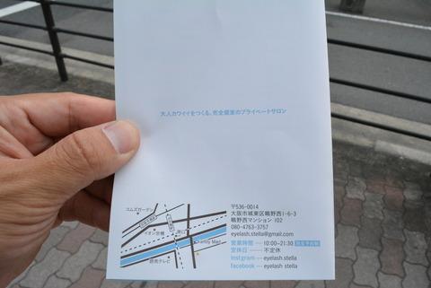 DSC_0764