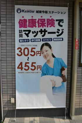 DSC_4490