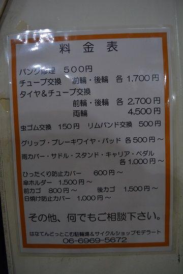 DSC_2689