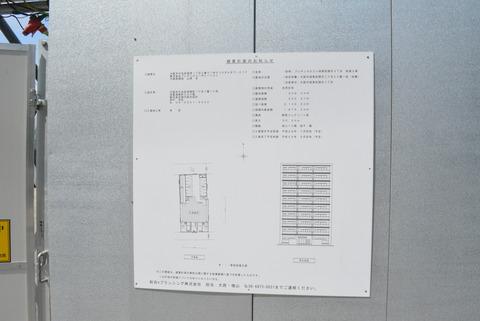 DSC_1190