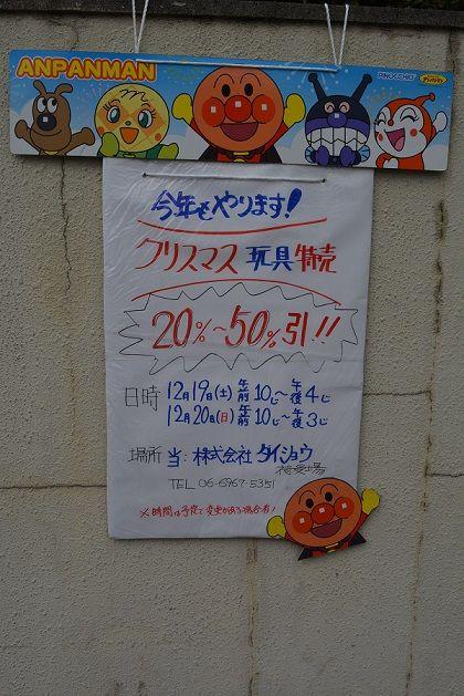 DSC_4045
