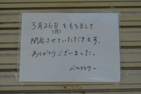 DSC_4098