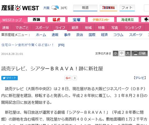 BRAVA!2