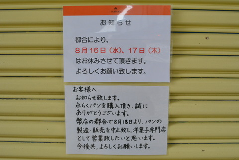 DSC_0910