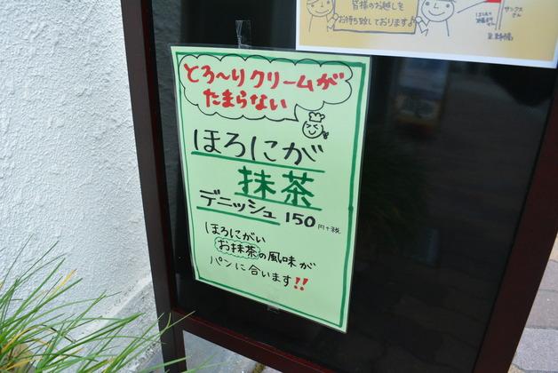 DSC_4093