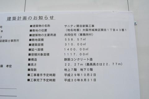 DSC_3084