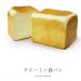 関目商店街でたところにつくってたパン屋「LA・PAN」が6/20にオープンするみたい。一度食べたら忘れられないクリーミー食パンが気になる!!