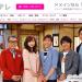 関西テレビ「よ〜いドン!」で関目界隈が放送されるみたい。関目にある「てっぱん家 びと」がとなりの人間国宝さんに。10/19(金)の放送分。