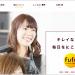 カラー専門店fufu 関西スーパー古市店| お財布に優しく短時間でキレイを実現するちょっと新しいヘアカラー専門店が2/13にオープンするみたい。