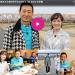 テレビ大阪で放送中の「おとな旅あるき旅」でJRおおさか東線の城北公園通から鴫野辺りが放送されるみたい。本日3/16(土)放送分。