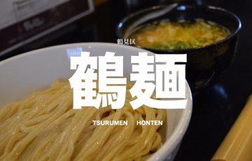 鶴麺アイコン画像