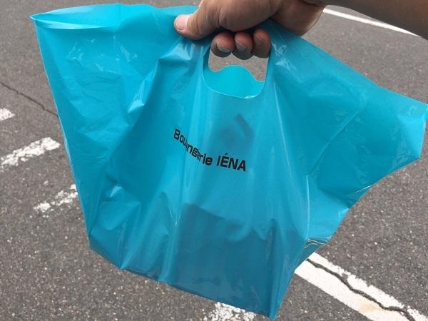 イエナの袋