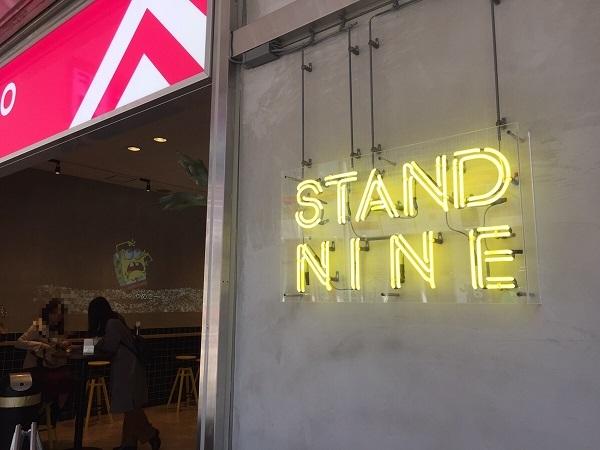 STAND NINEの電飾看板