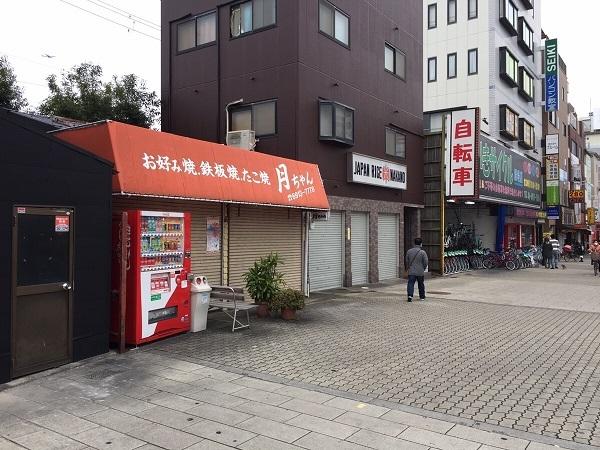周辺のお店