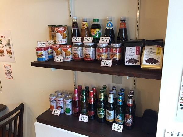 タイの調味料や雑貨②