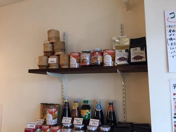 タイの調味料や雑貨
