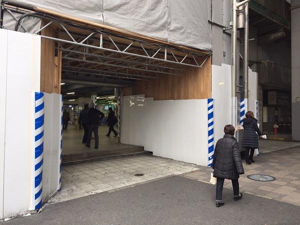 JR京橋駅北口