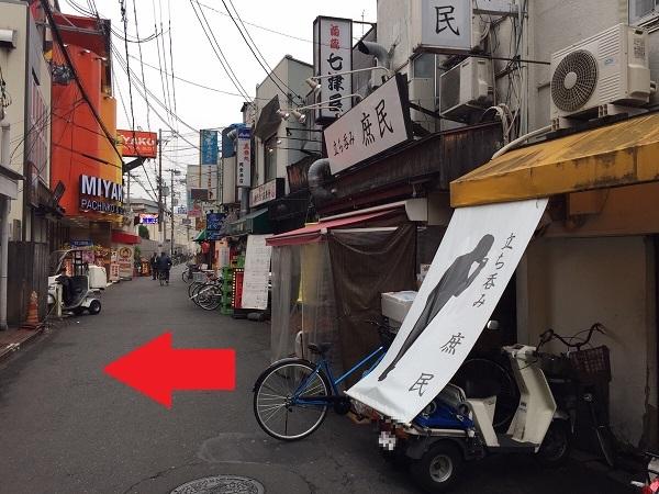 やっぱりステーキ京橋駅前店への道順④