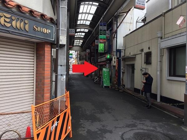 やっぱりステーキ京橋駅前店への道順⑤