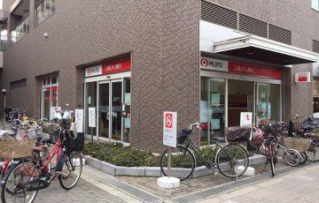東京三菱UFJ銀行放出支店