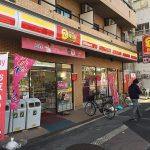 ニューデイリーヤマザキ城東東中浜店 外観