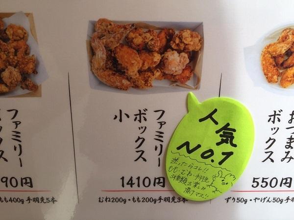 人気No,1メニュー