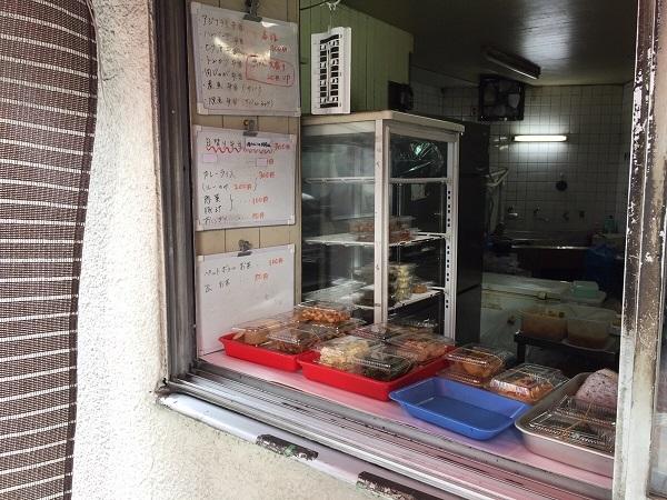 お弁当・お惣菜 ようき 店頭