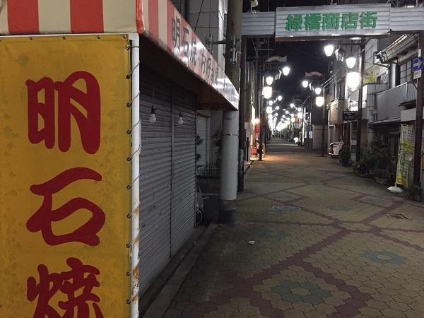 夜の緑橋西商店街