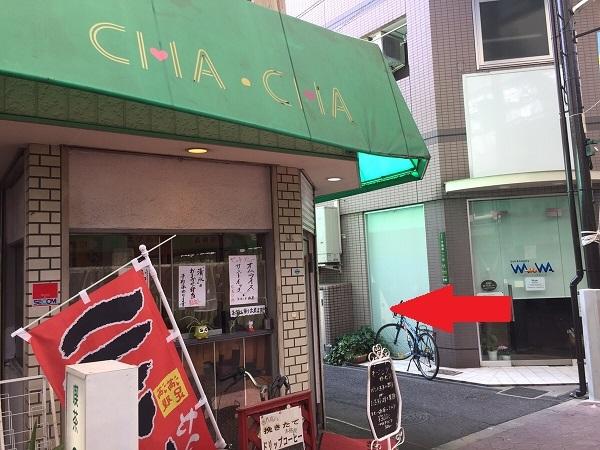 城東商店街 CHA CHA