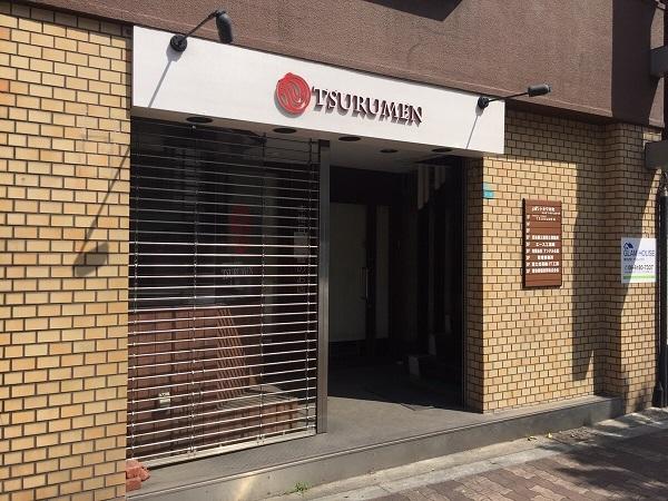 鶴麺 大阪城北詰店