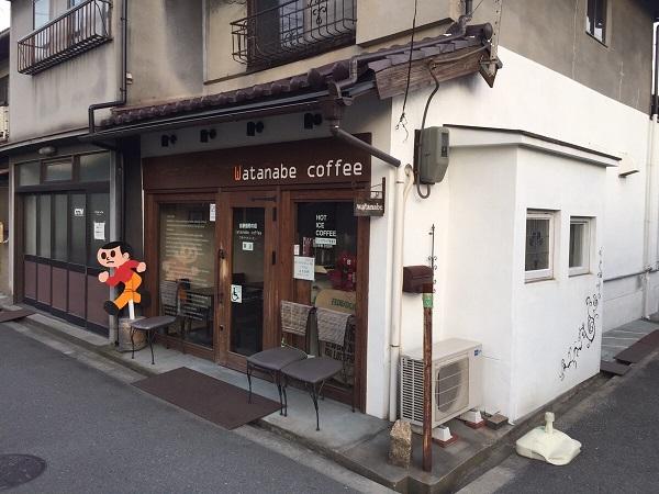 watanabe coffee東店