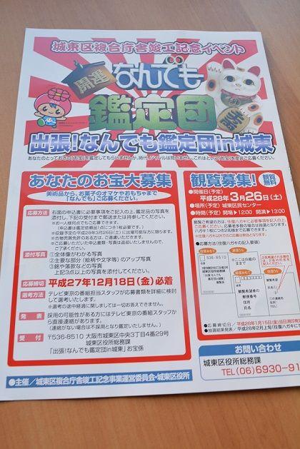 DSC_3816