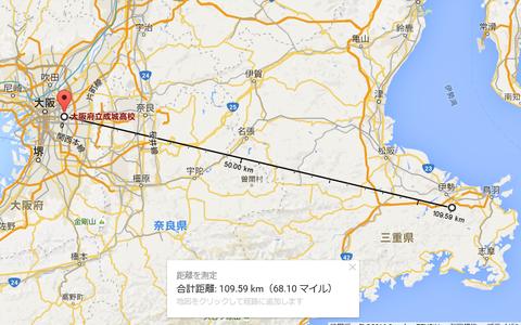 大阪から伊勢神宮まで