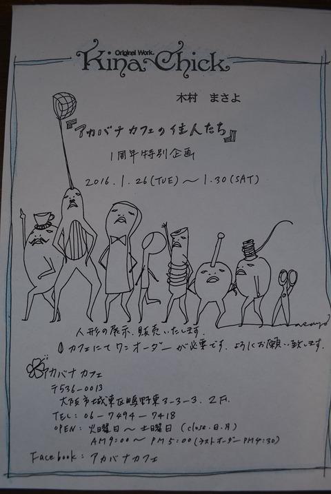 DSC_0824
