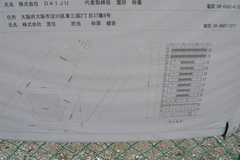 DSC_1324