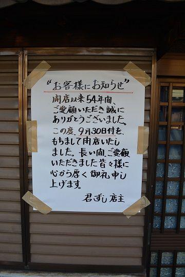 DSC_2301