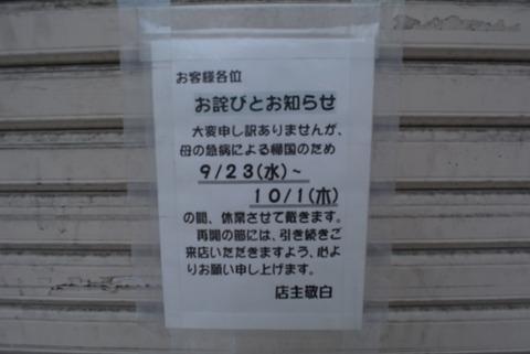 DSC_1606