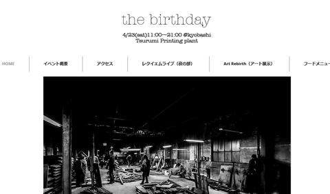 thebirthday10
