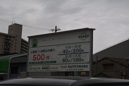 DSC_2143