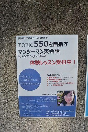 DSC_1800