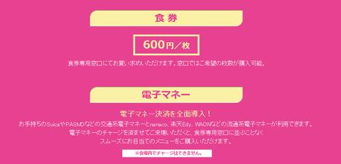 餃子フェス5
