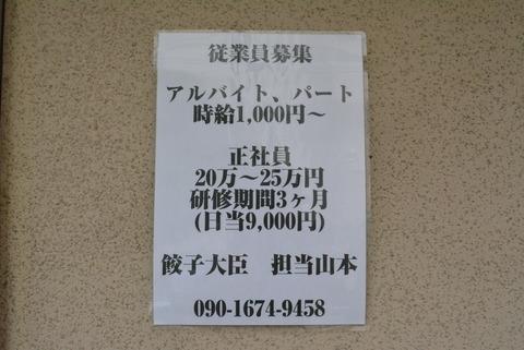 DSC_0715