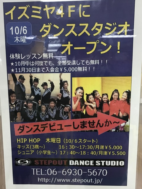 ダンス 1