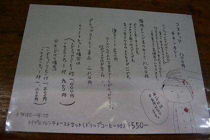 DSC_1259
