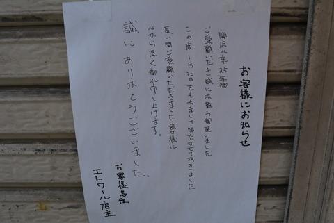 DSC_2655