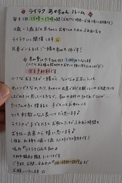 DSC_2538