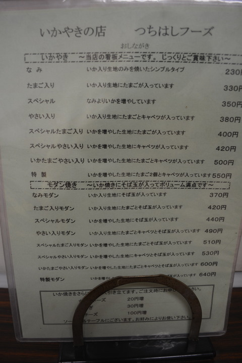 DSC_1016